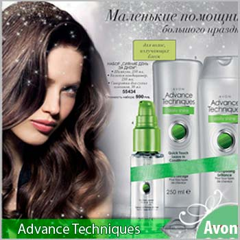 Advance Techniques  Avon